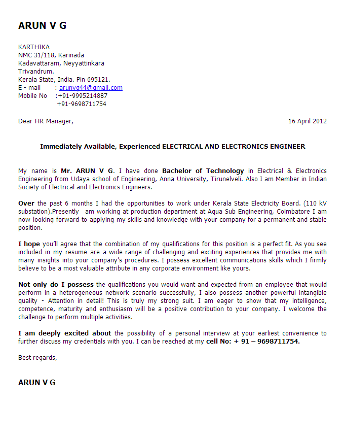 electronic test engineer cover letter